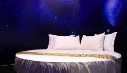 starry night suite